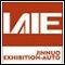 China (Qingdao) International Industrial Automation & Instruments Exhibition (IAIE) 2011 / Международная выставка промышленной автоматики и инструментария в Циндао, Китай