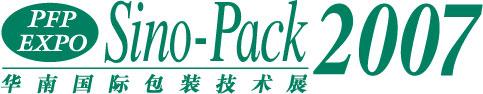 Sino-Pack 2012 / Китайская международная выставка упаковочных технологий