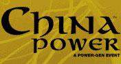 China Power 2012 / Выставка-конференция, посвященная производству, передаче и распределению энергии