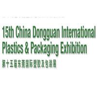International Packaging Exhibition 2011 / Международная выставка упаковочного оборудования и материалов