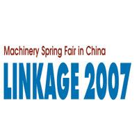 LINKIN 2011 / Международная выставка металлообрабатывающего оборудования