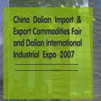 Dalian Fair 2011 / Выставка импорта-экспорта товаров
