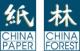CHINA PAPER - CHINA FOREST 2011 / Международная выставка и конференция по деревообрабатывающей индустрии