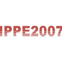 IPPE 2011 / Международная нефтегазовая и нефтехимическая выставка