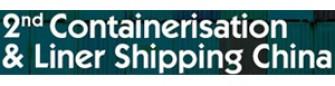 Containerisation & Liner Shipping China 2011 / Ежегодная китайская конференция по управлению цепью поставок.