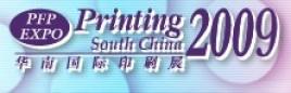 Printing South China 2012 / 16-я южно-китайская международная выставка полиграфической промышленности