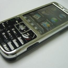 S88+ mobile phone with SECAM for TV  (for sale in Russia and the CIS)